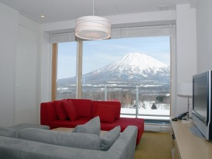 2020-21 Super Early Bird - Niseko Ski Package - Landmark View
